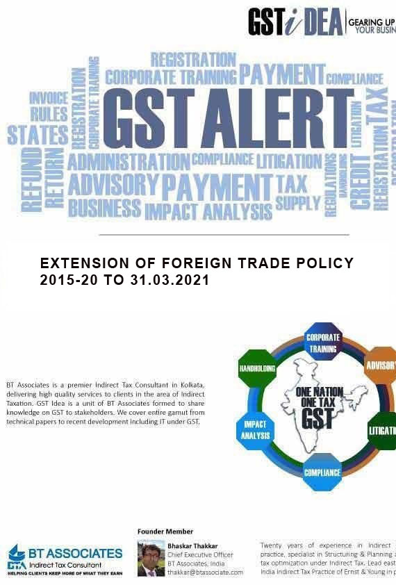 Extension of foreign trade policy 2015-20 to 31.03.2021